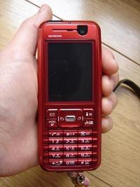 200603281