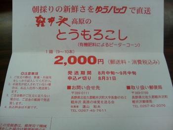 20060730085333