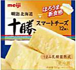 Cheese01_photo