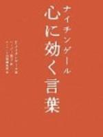 Hiyoko12_06_18_3