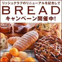 Bread_camthumb
