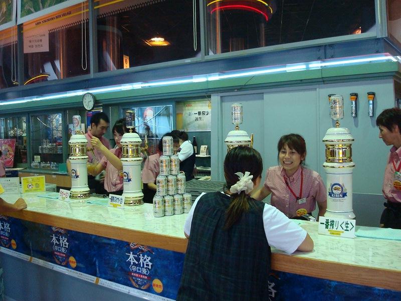 019 希望者はビール工場見学から。 横浜市内で近場ではあるけど、ビール工場っ... 【産能】神
