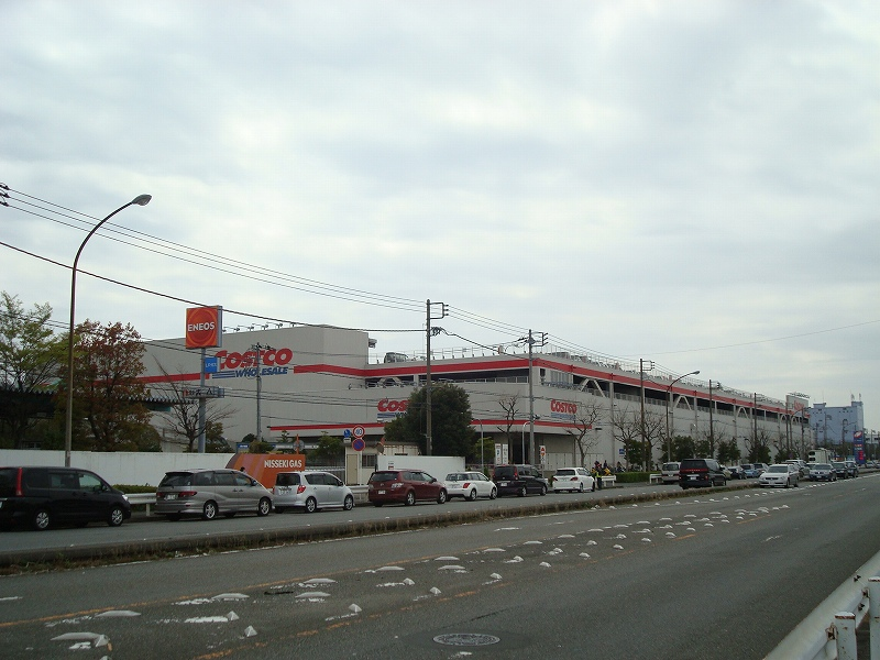 金沢 コストコ